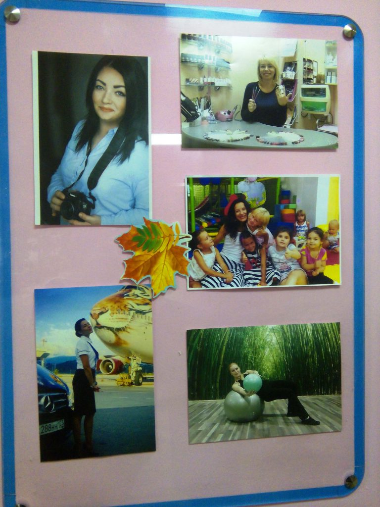 Фотовыставка ко Дню матери